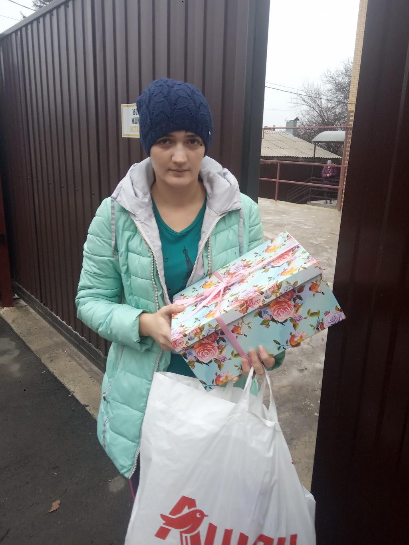 Вручение подарков