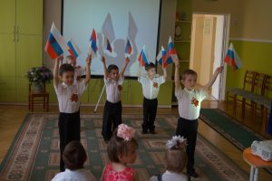 Родина наша Россия