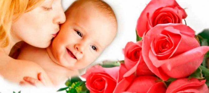 Празднуем «День матери» вместе.